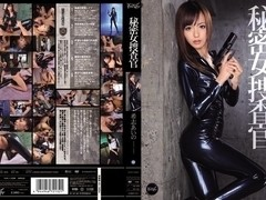 Kishi Aino in Beautiful Agent - Aino Kishi And Shi Caught In The Trap Of Secret Female Investigato.